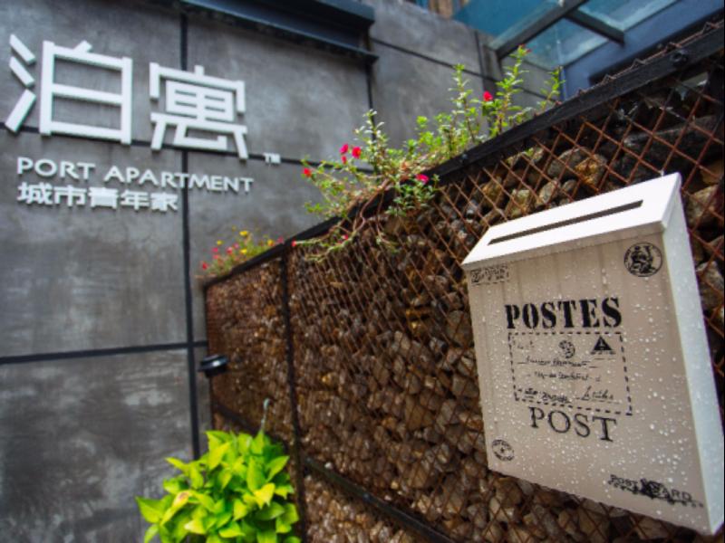 金色领域104A · 泊寓-福永店