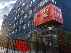泊寓-福永店