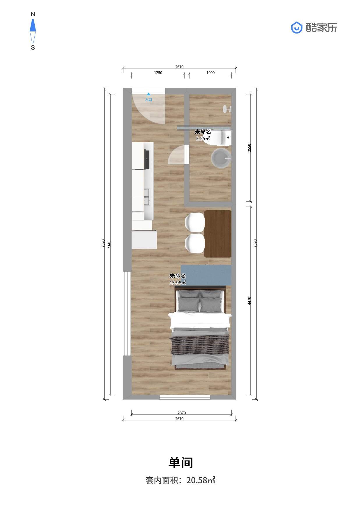 电梯厨房小单房 · 泊寓-国际会展中心社区