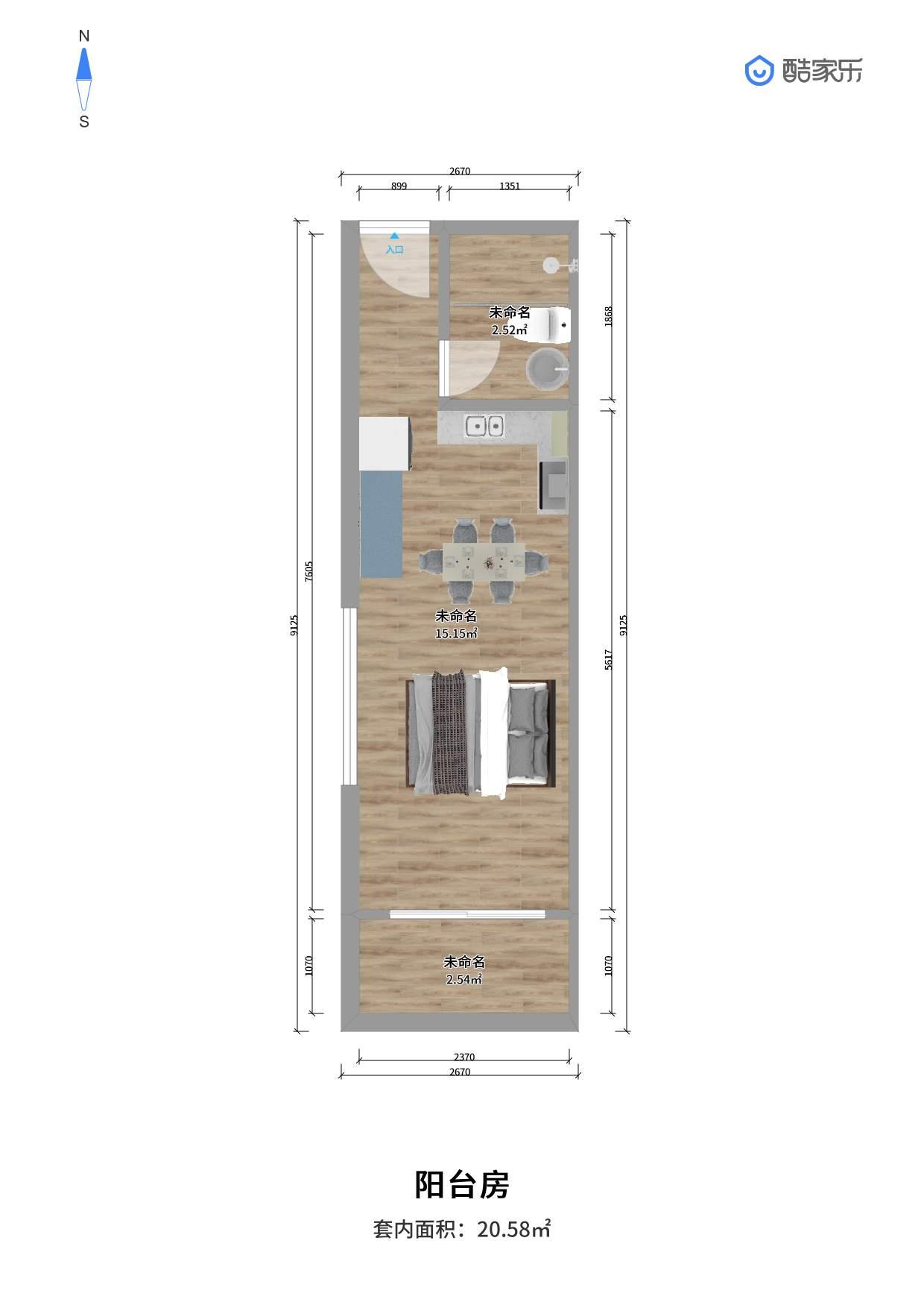 电梯阳台厨房大单房 · 泊寓-国际会展中心社区
