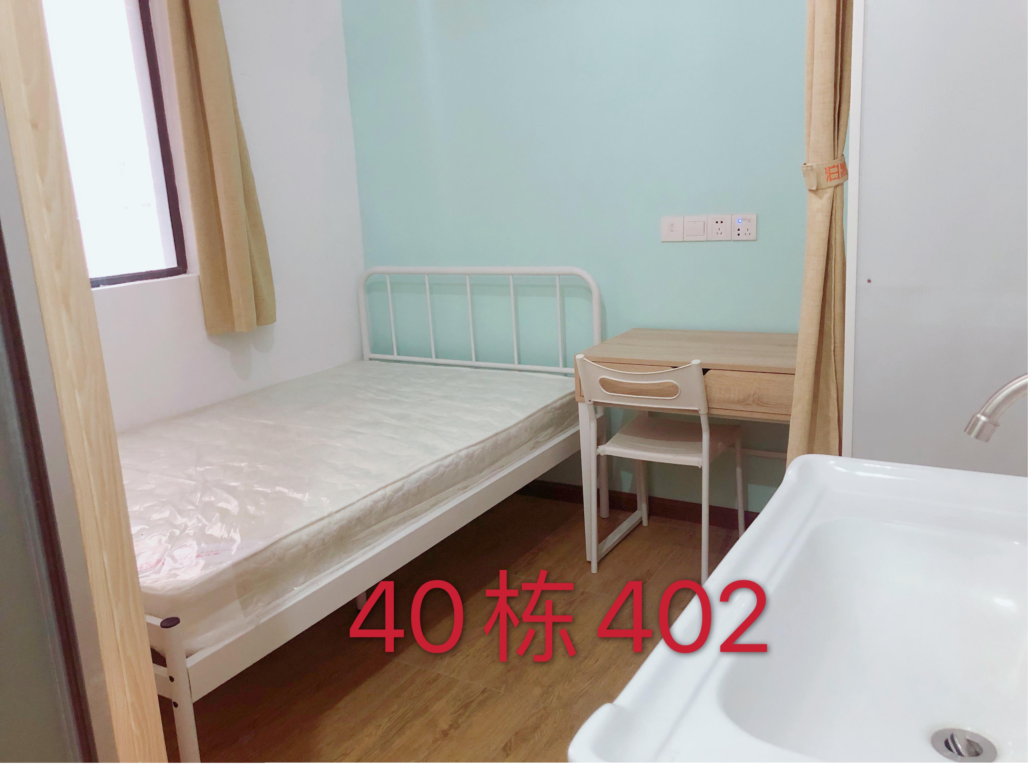 1楼单间带阳台 · 泊寓-蛇口东角头雷岭公社