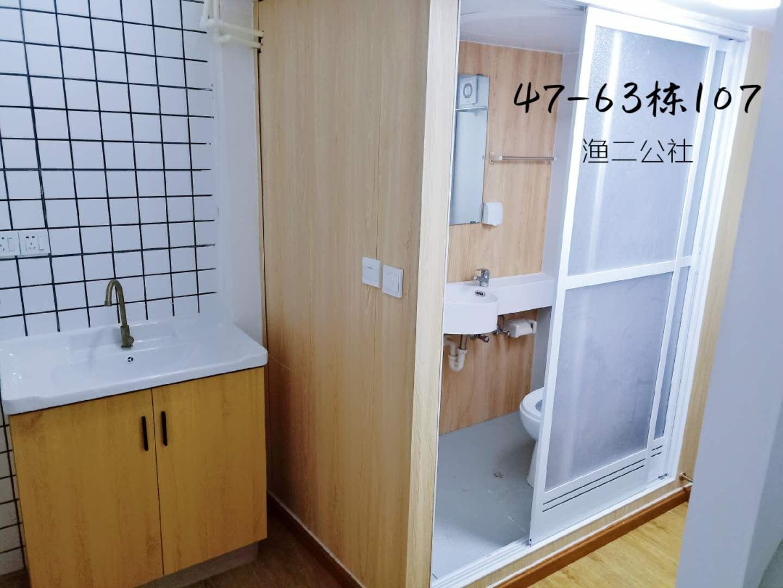 1楼复式 · 泊寓-蛇口东角头渔二公社